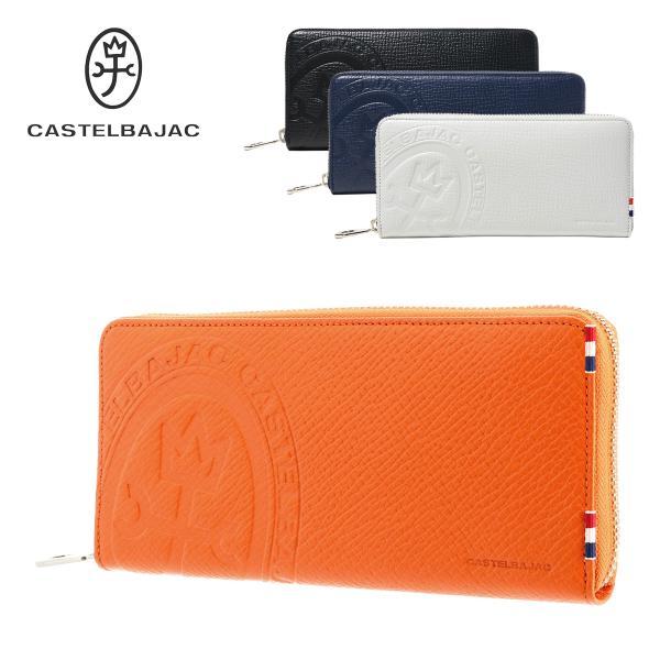 カステルバジャック 長財布 メンズ ピッコロ 022617 CASTELBAJAC [PO10]|sacsbar
