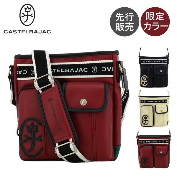 カステルバジャックCASTELBAJACショルダーバッグ024112ドミネバジャック鞄メンズ PO10