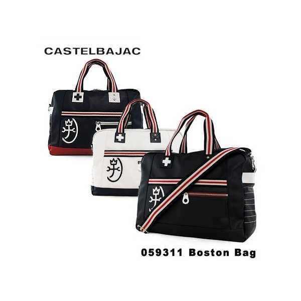 カステルバジャックCASTELBAJACボストンバッグ059311パンセバジャックショルダーバッグ PO10