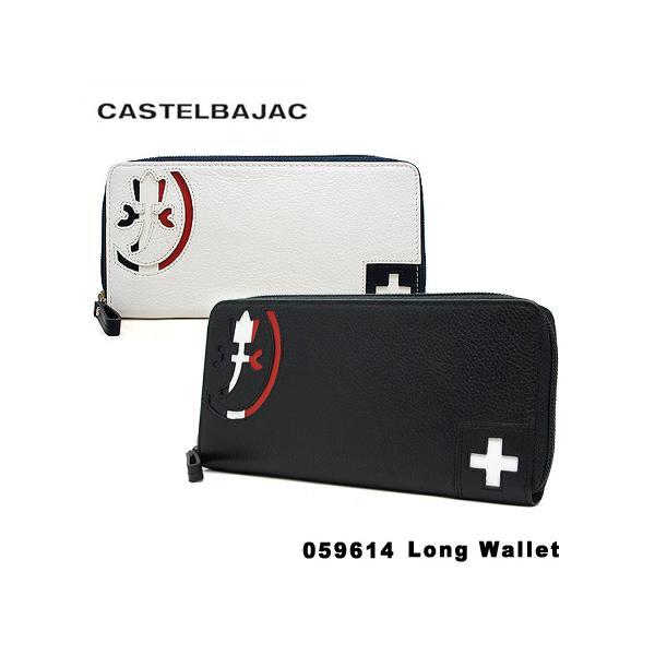 カステルバジャック CASTELBAJAC 長財布 059614 パンセ バジャック ラウンドファスナー 財布 メンズ|sacsbar