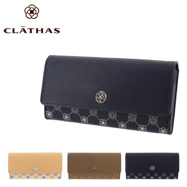 80117cccb392 クレイサス 長財布 ヴァリエタ レディース 188141 CLATHAS | カメリア柄 ブランド専用BOX付きの画像
