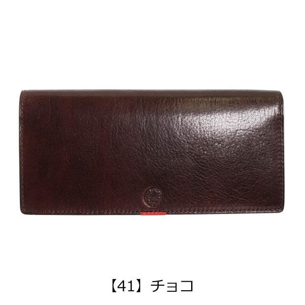 【41】チョコ