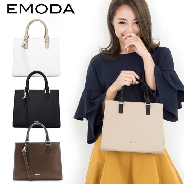 エモダ EMODA ハンドバッグ EM-9209 異素材バイカラー  2WAY ショルダーバッグ レディース