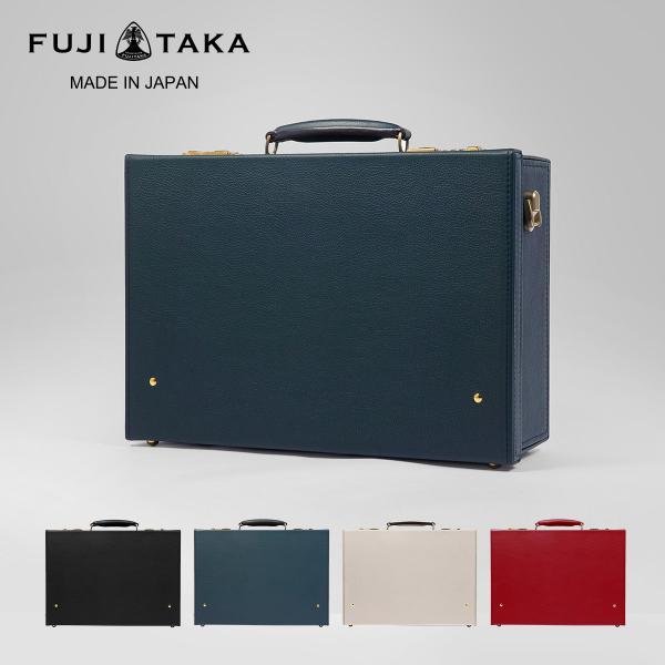 フジタカ トランク B4 本革 メンズ 656504 日本製 FUJITAKA|トランクケース ビジネスバッグ 旅行鞄 トラベルバッグ エコレザー