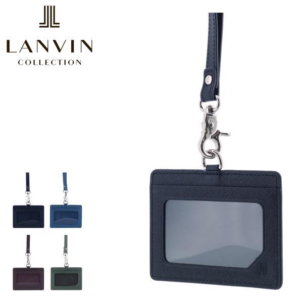 ランバンコレクション IDカードホルダー ネックストラップ付 クウルール ド ヴァン 本革 メンズ JLMW0GE3 LANVIN COLLECTION |  IDケース 牛革 レザー