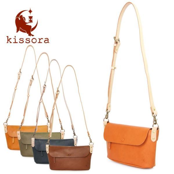キソラ kissora ショルダーバッグ KIBP-097  Kip Nume キップヌメ 本革 レザー レディース