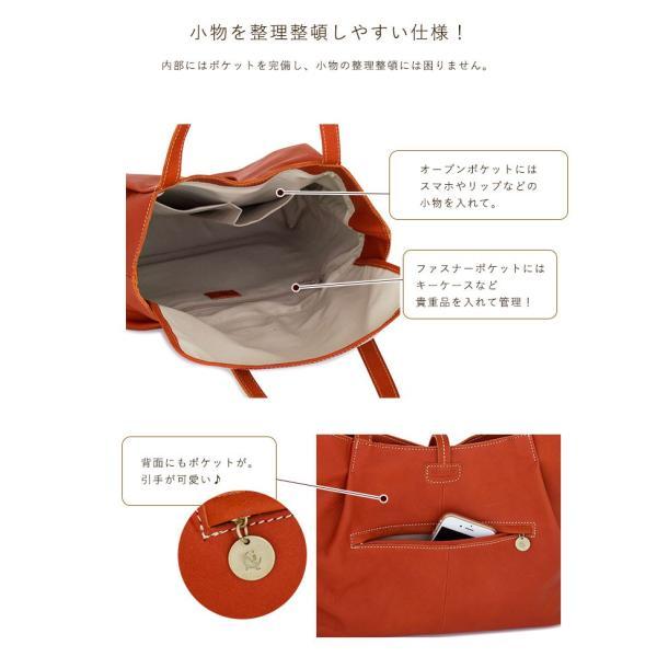 トートバッグ 本革 kissora キソラ KIOB-006  amare アマーレ 日本製 レザー レディース