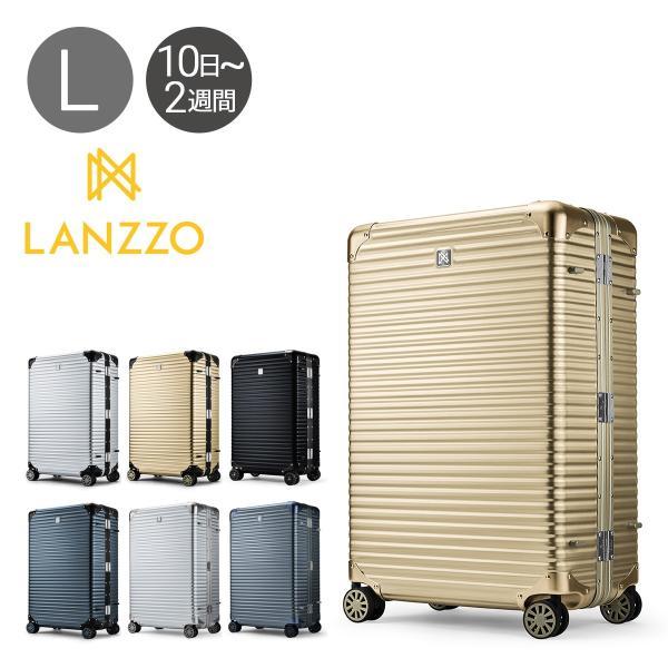 ランツォ スーツケース ノーマン 29インチ|87L 70cm 7kg|アルミニウム合金 5年保証|アルミ ハード フレーム TSAロック搭載|sacsbar
