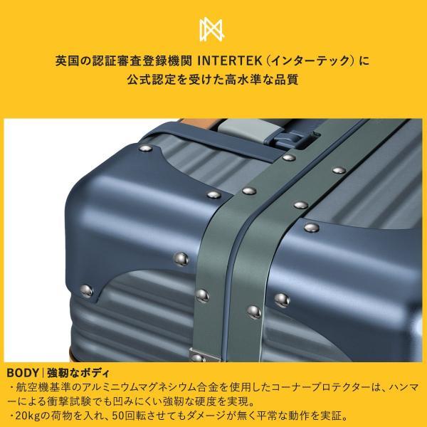 ランツォ スーツケース ノーマン 29インチ|87L 70cm 7kg|アルミニウム合金 5年保証|アルミ ハード フレーム TSAロック搭載|sacsbar|14