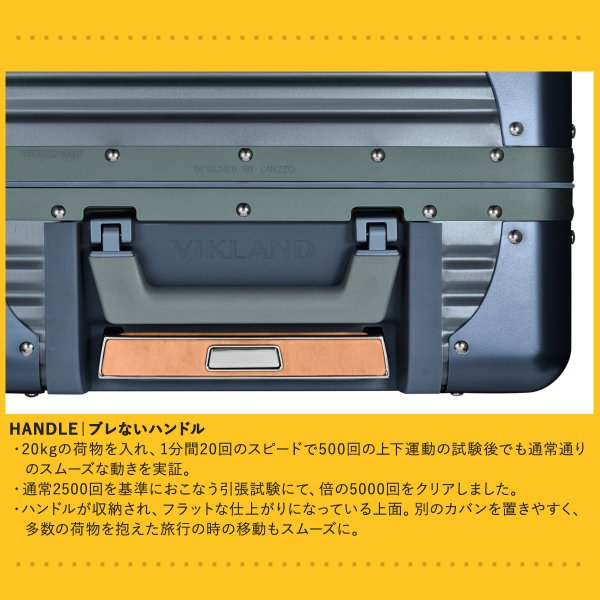 ランツォ スーツケース ノーマン 29インチ|87L 70cm 7kg|アルミニウム合金 5年保証|アルミ ハード フレーム TSAロック搭載|sacsbar|15