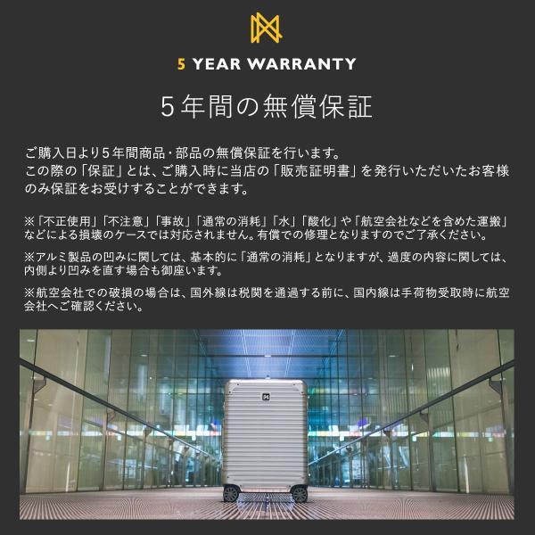 ランツォ スーツケース ノーマン 29インチ|87L 70cm 7kg|アルミニウム合金 5年保証|アルミ ハード フレーム TSAロック搭載|sacsbar|17
