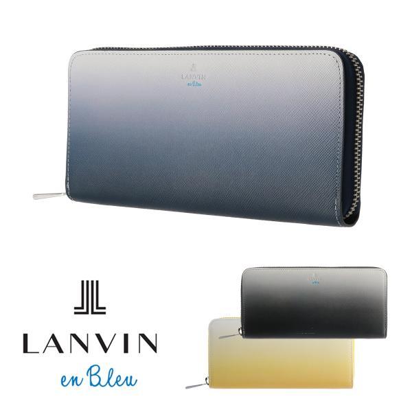 0c2dd970fc00 ランバンオンブルー LANVIN en Bleu 長財布 561606 ラウンドファスナー 財布 グラデーション メンズ レザー 本 ...