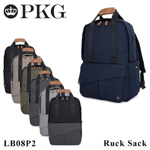 ピーケージー PKG リュック LB08P2 DRI collection  リュックサック デイパック バックパック ビジネス カジュアル タウン