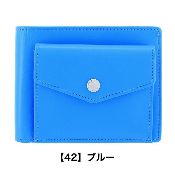 【42】ブルー
