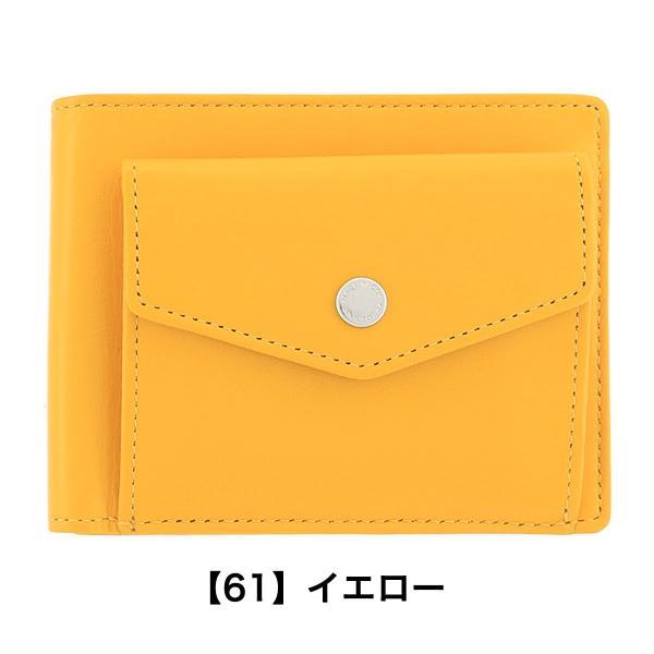 【61】イエロー