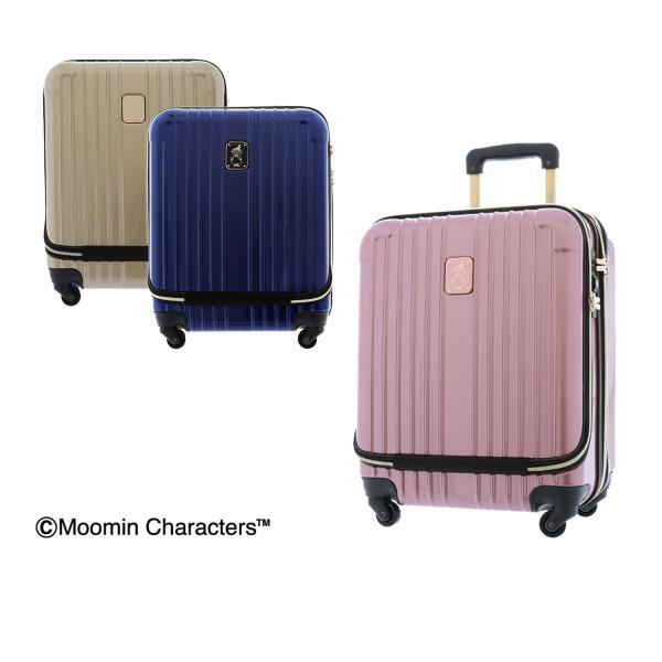 ムーミン MOOMIN キャリーケース MM2-009 46cm スーツケース フロントオープン キャリーカート TSAロック搭載 [PO10]