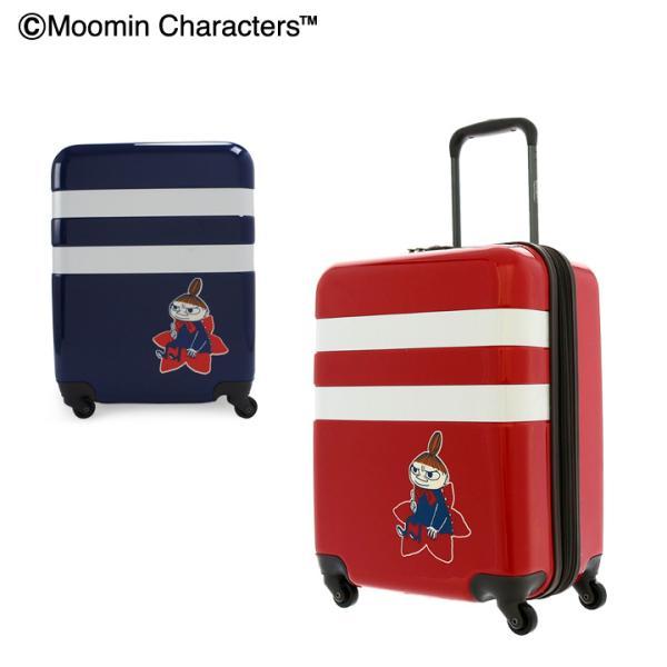 ムーミン MOOMIN キャリーケース MM2-011 47cm スーツケース キャリーカート TSAロック搭載 拡張式 [PO10]