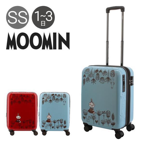 ムーミン スーツケース 36L 51cm 3kg レディース MM2-023 MOOMIN |ハード ファスナー | キャリーケース TSAロック搭載 拡張