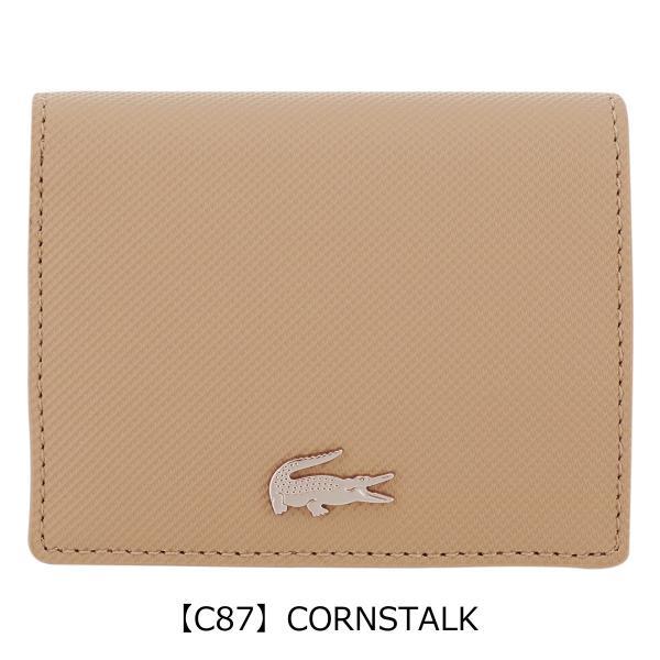 【C87】CORNSTALK