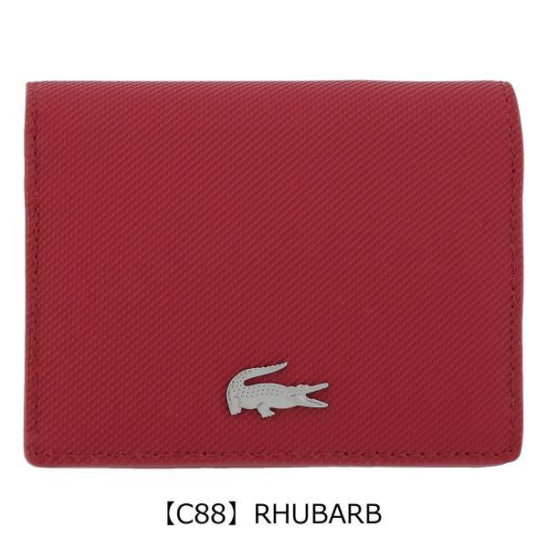 【C88】RHUBARB