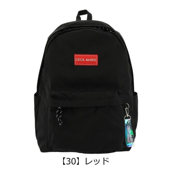 【30】レッド