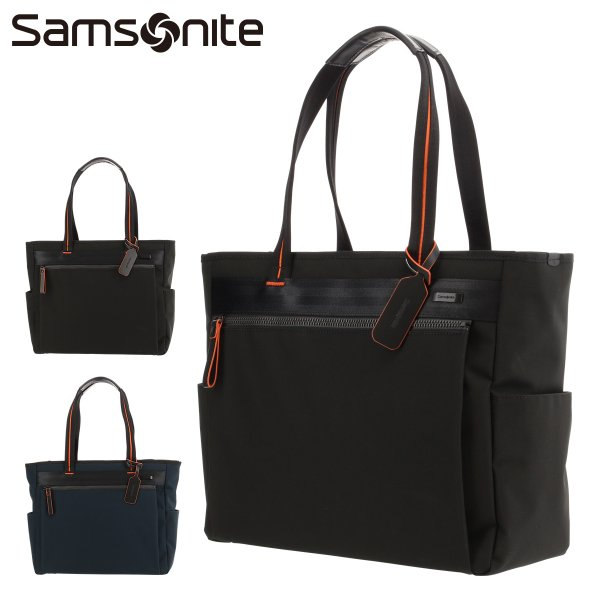 サムソナイト トートバッグ メンズ SMBT-104 Samsonite   肩掛け ビジネスバッグ