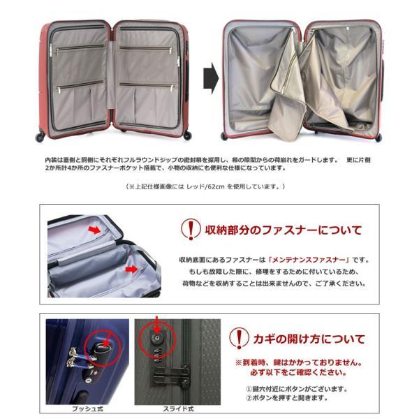 01cfd64f2d ... サンコー SUNCO スーツケース RD02-72 72cm RUDDER 軽量 TSAロック搭載 ダブルファスナー ...