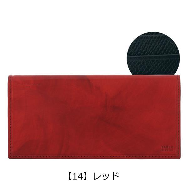 【14】レッド