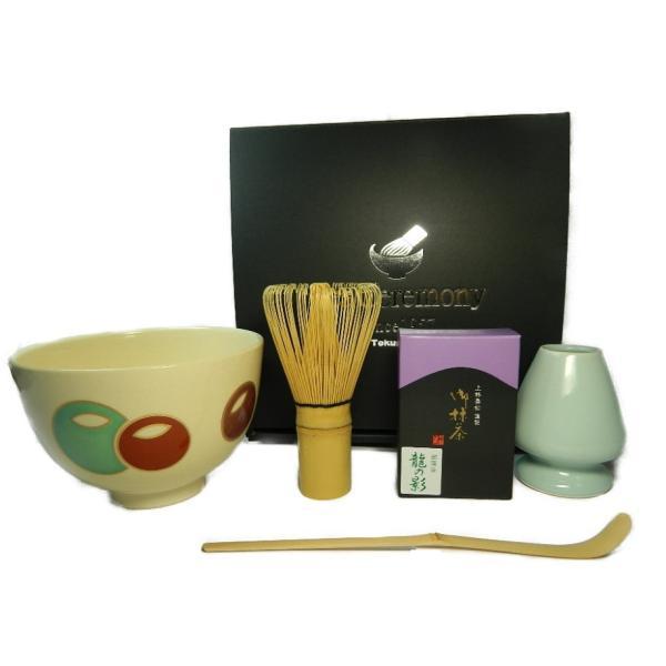 茶道具 抹茶セット(4点) 銀杏・渦・新高台寺・壺々