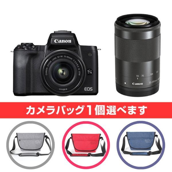 キヤノン(Canon) ミラーレス一眼 EOS Kiss M ダブルズームキット  ブラック