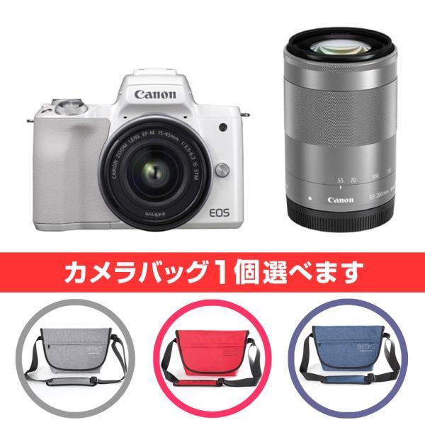 【選べるカメラバッグ】キヤノン(Canon) ミラーレス一眼 EOS Kiss M ダブルズームキット ホワイト|saedaonline