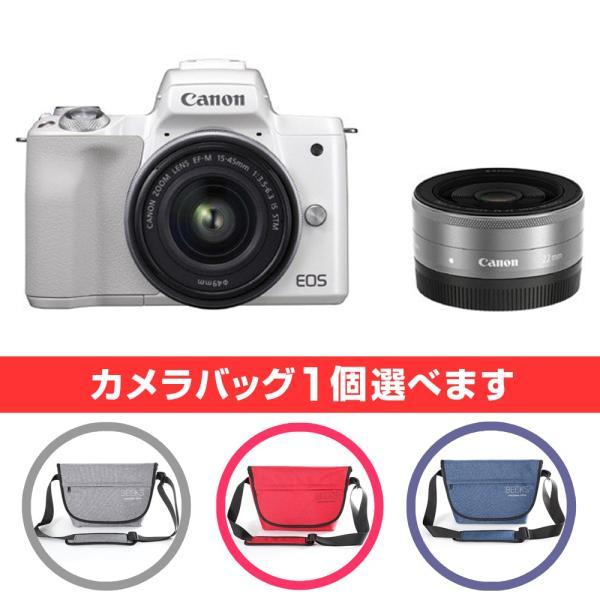 キヤノン(Canon) ミラーレス一眼 EOS Kiss M ダブルレンズキット ホワイト