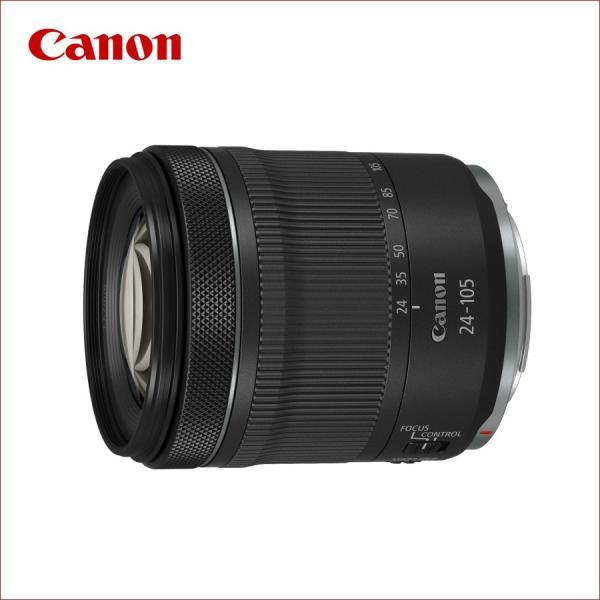 キヤノン(Canon) RF24-105mm F4-7.1 IS STM