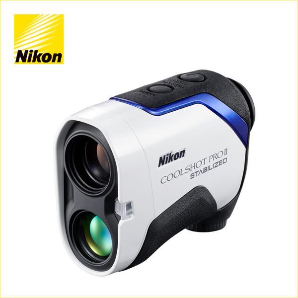 ニコン(Nikon) ゴルフ用レーザー距離計 クールショットプロII スタビライズド COOLSHOT PROII STABILIZED 【納期目安約3ヶ月】
