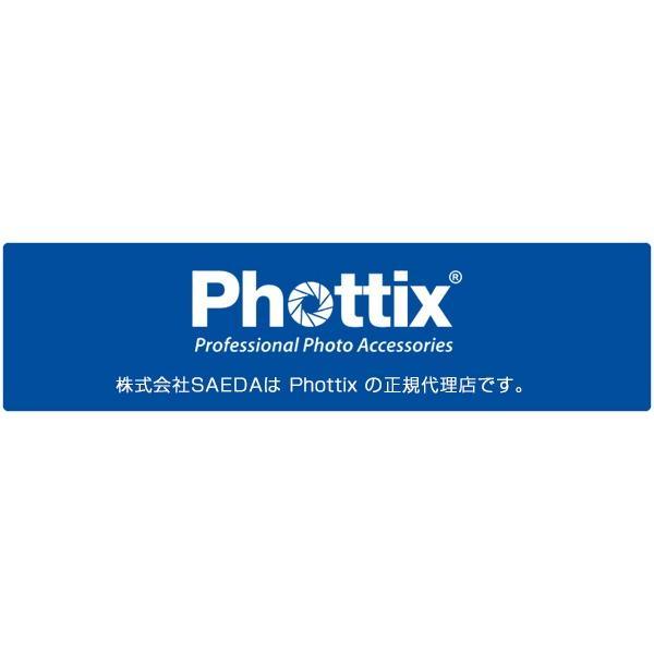 Phottix(フォティックス) 一眼ビデオ撮影スマホ用ポータブルLEDライト M180 ブラック|saedaonline|09
