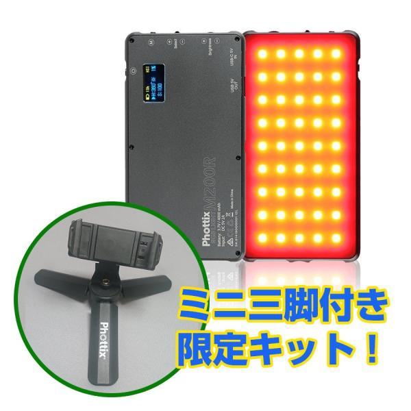 Phottix(フォティックス) 一眼ビデオ撮影スマホ用ポータブルLEDライト M200R RGB LIGHT|saedaonline