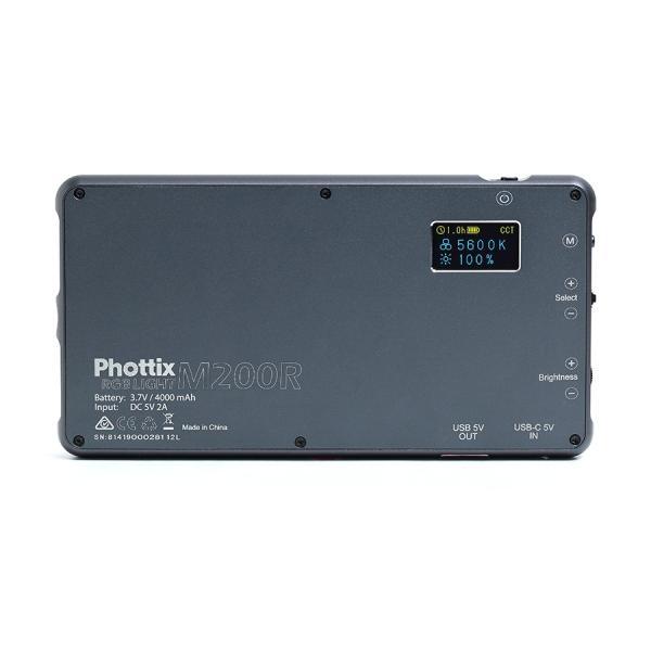 Phottix(フォティックス) 一眼ビデオ撮影スマホ用ポータブルLEDライト M200R RGB LIGHT|saedaonline|04