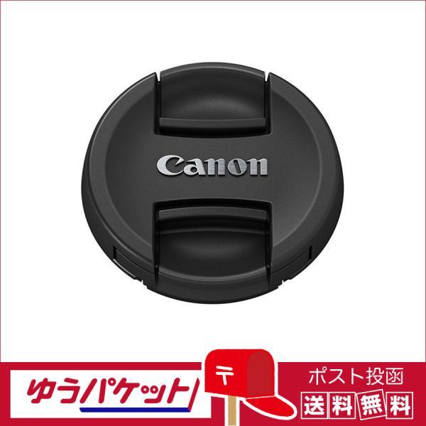 キヤノン(Canon) レンズキャップ82mm E-82II