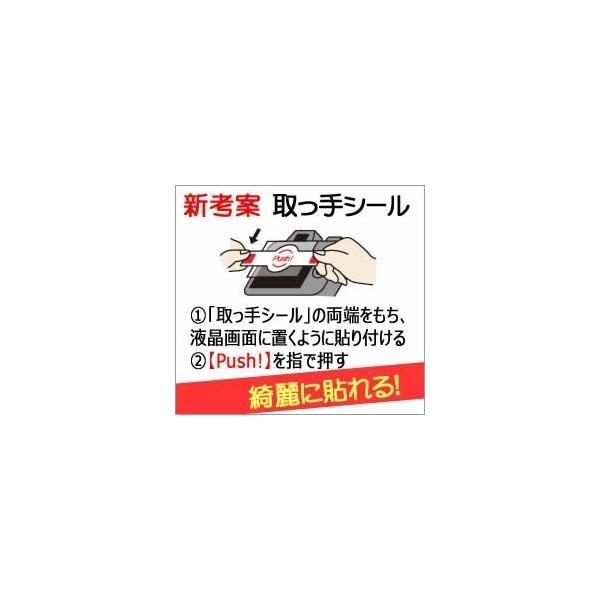 【ネコポス便配送・送料無料】ケンコー 液晶保護ガラス KARITES キヤノンEOSM6/PowerShot G9XM2専用(KKG-CEOSM6  )|saedaonline|02