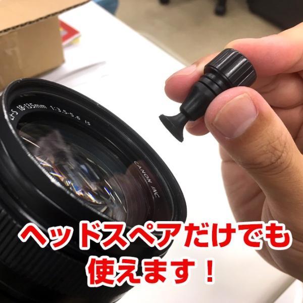 【ネコポス便配送商品】【在庫限り】ハクバ レンズクリーナー レンズペン2 フィルタークリア ヘッドスぺア シルバー KMC-LP10SH saedaonline 02