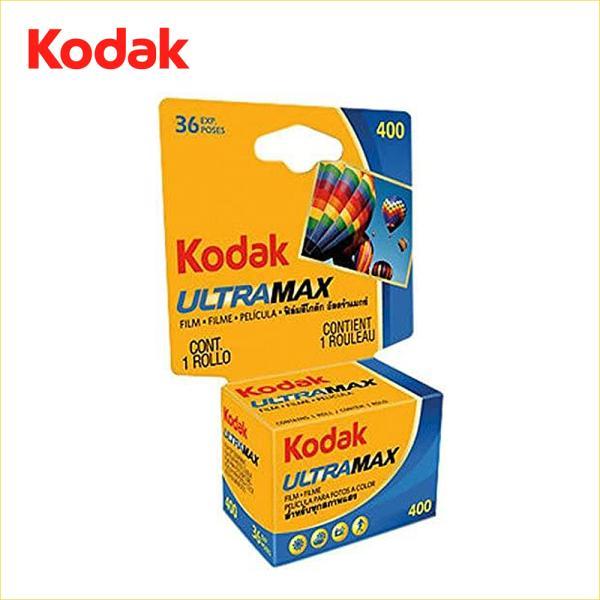 【ネコポス便配送商品】【外箱・フィルムケースなし】034074 コダック(Kodak) ウルトラマックス ULTRAMAX 400 135 36枚撮り / カラーネガフィルム