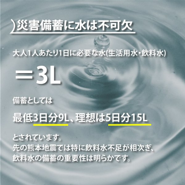 保存水 10年カムイワッカ麗水500ml×24本セット ミネラルウォーター|safety-japan|04