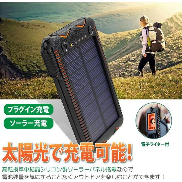 ソーラー モバイルバッテリー PSE取得済 10000mAh 大容量 充電器|safety-japan|02
