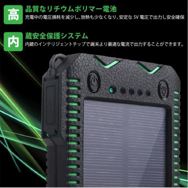 ソーラー モバイルバッテリー PSE取得済 10000mAh 大容量 充電器|safety-japan|03