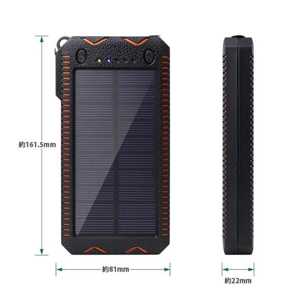ソーラー モバイルバッテリー PSE取得済 10000mAh 大容量 充電器|safety-japan|06