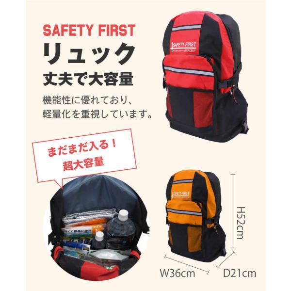 キャリー付き 防災リュック 選べるサイズ・カラー|safety-japan|02