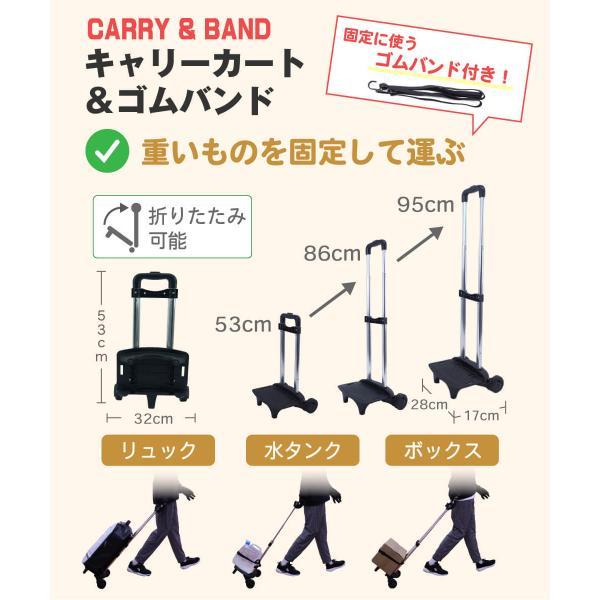 キャリー付き 防災リュック 選べるサイズ・カラー|safety-japan|05