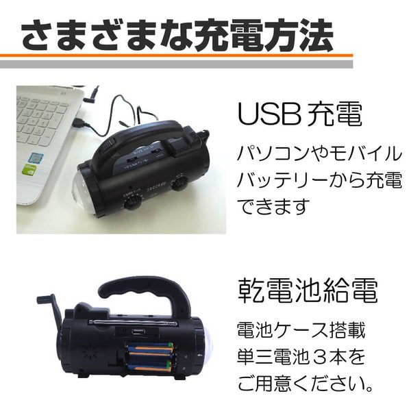 防災多機能ダイナモライト LED懐中電灯|safety-japan|03