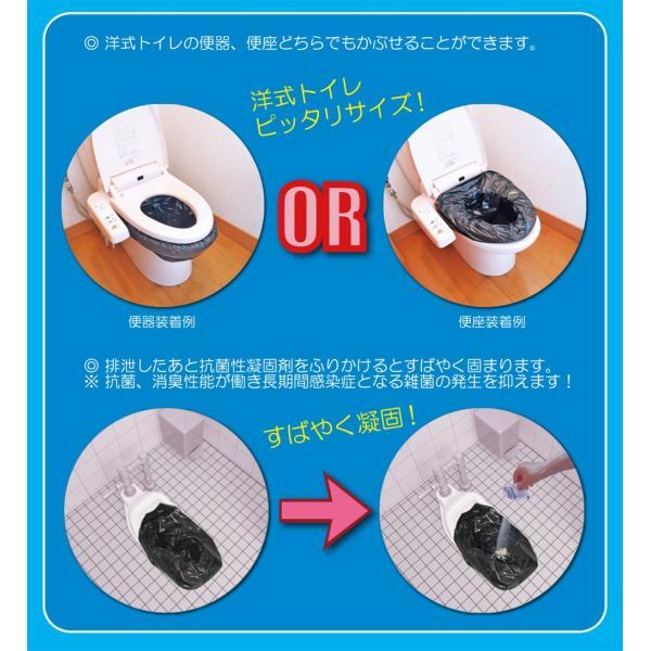 簡易トイレ 非常用トイレ 携帯用 ワンパック 50回セット 10年保存 抗菌 消臭 介護 備蓄 断水 日本製 消臭袋付 防災グッズ|safety-toilet|06