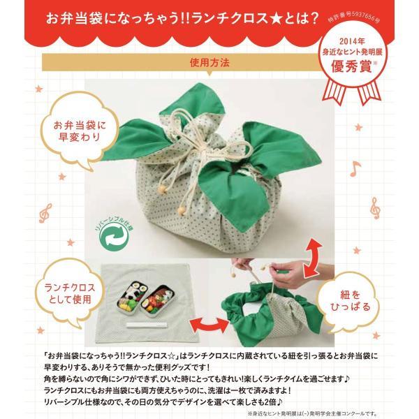 お弁当袋になっちゃう!!ランチクロス ファッション猫レッドソリッドブルー Lサイズ|safety-toilet|05